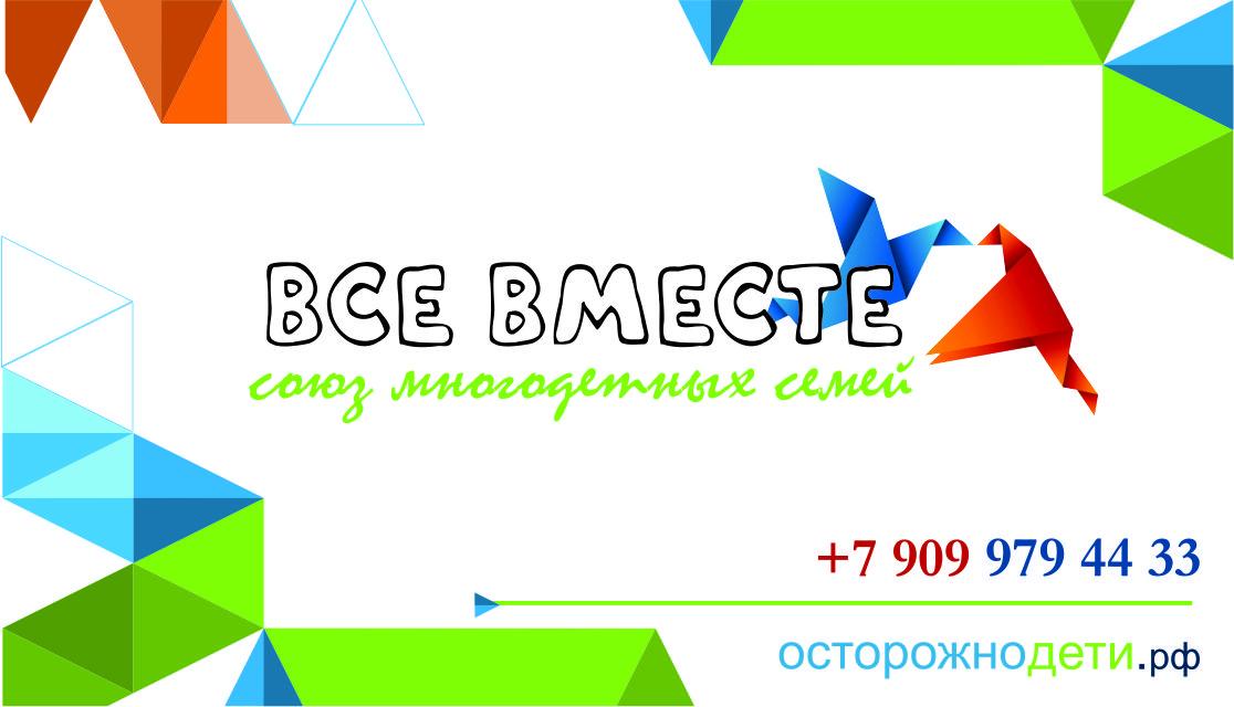 Реклама ВВ_0