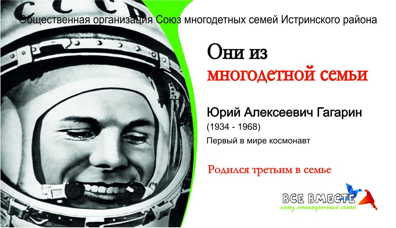 Реклама ВВ_2