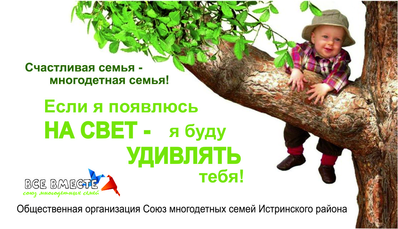 Реклама ВВ_3