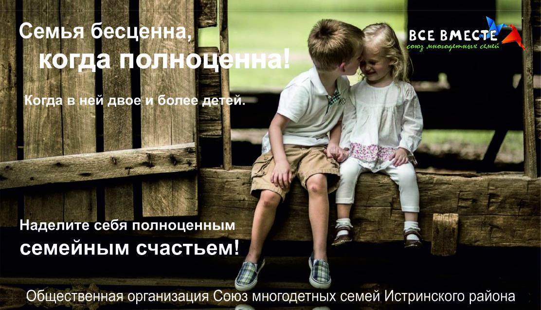 Реклама ВВ_7
