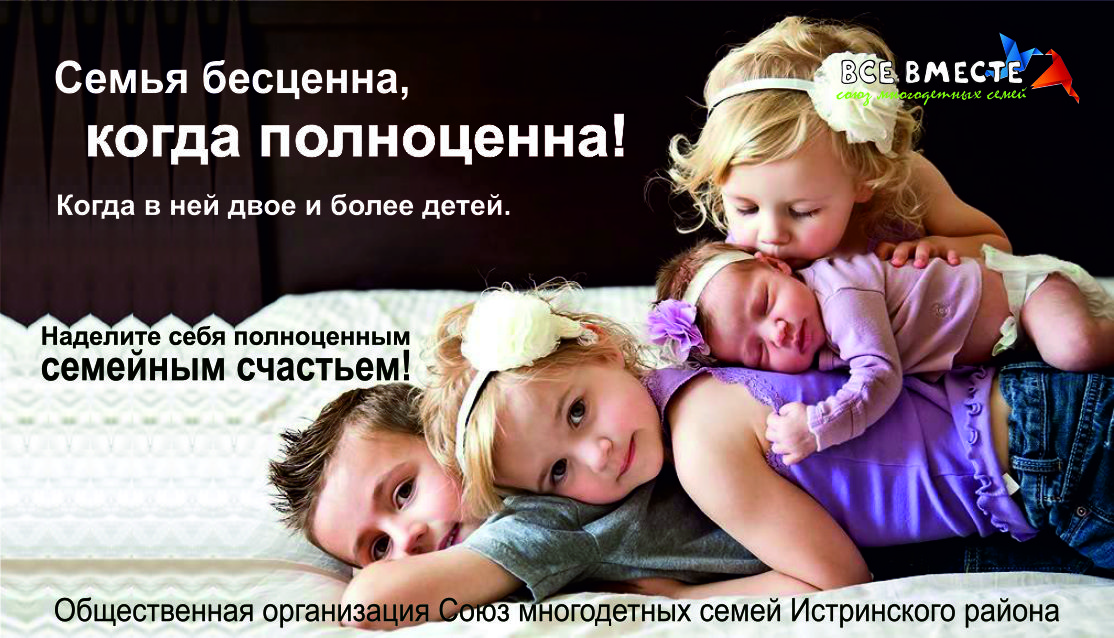 рЕКЛАМА вв_5